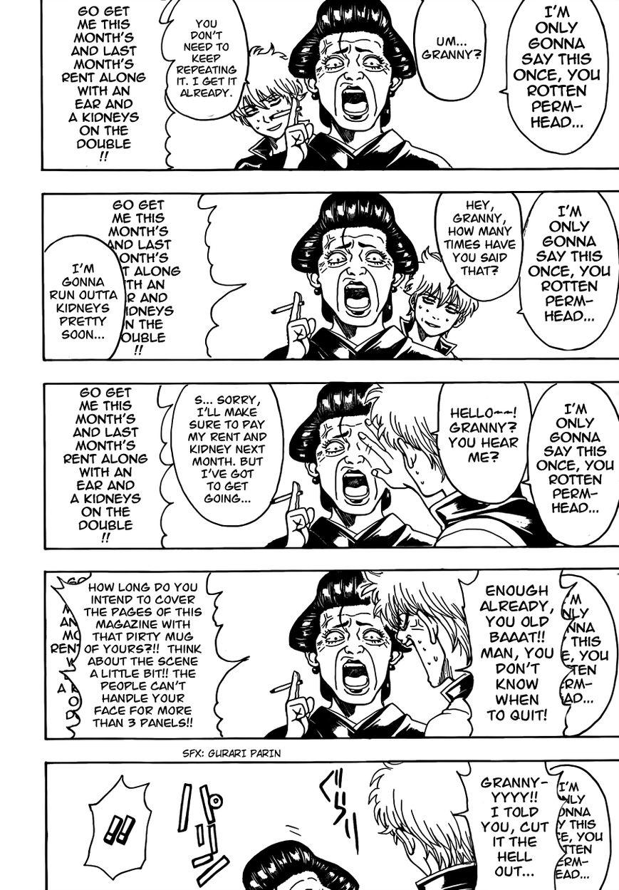 Gintama 484 Page 2