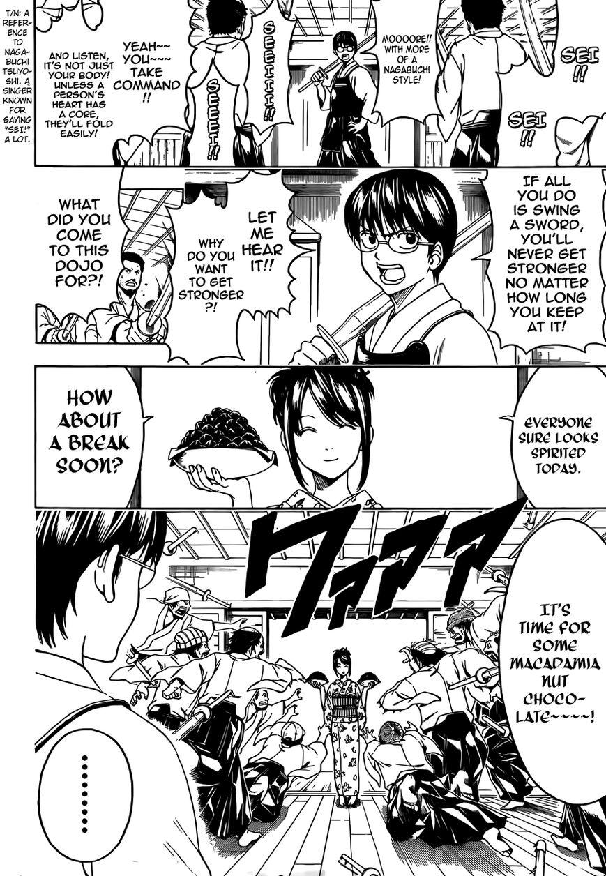 Gintama 486 Page 2