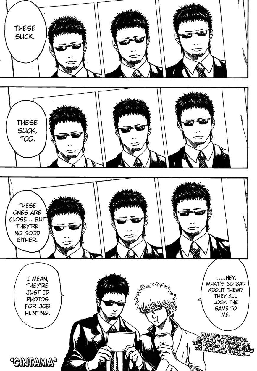 Gintama 487 Page 1