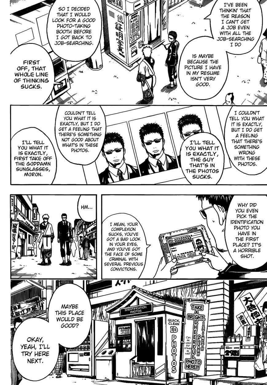 Gintama 487 Page 2
