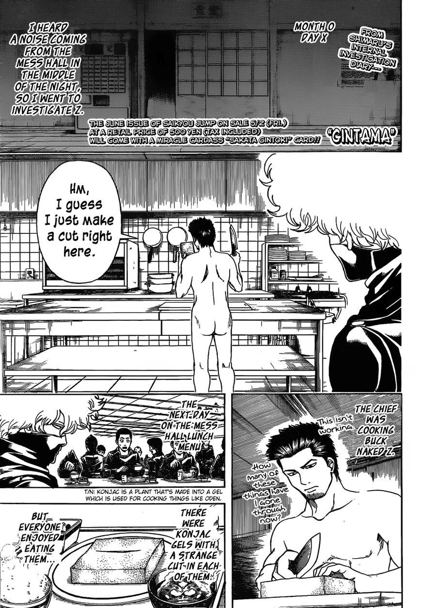 Gintama 491 Page 1