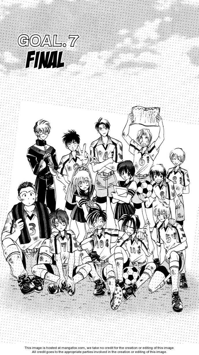 Get! (AZUMA Mayumi) 7 Page 1