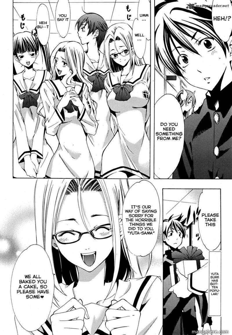Princess Lucia 13 Page 3