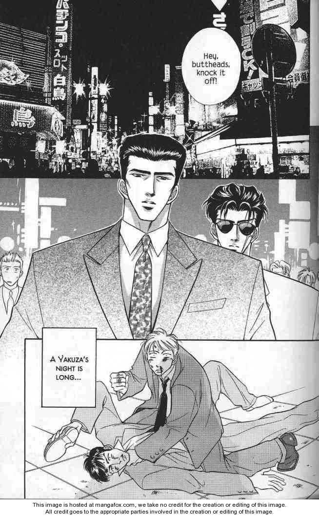 Hanagumi Ninkyouden 3 Page 1