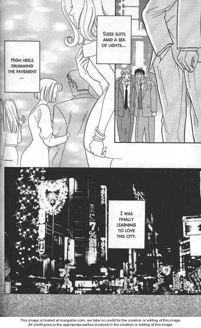 Hanagumi Ninkyouden 3 Page 2