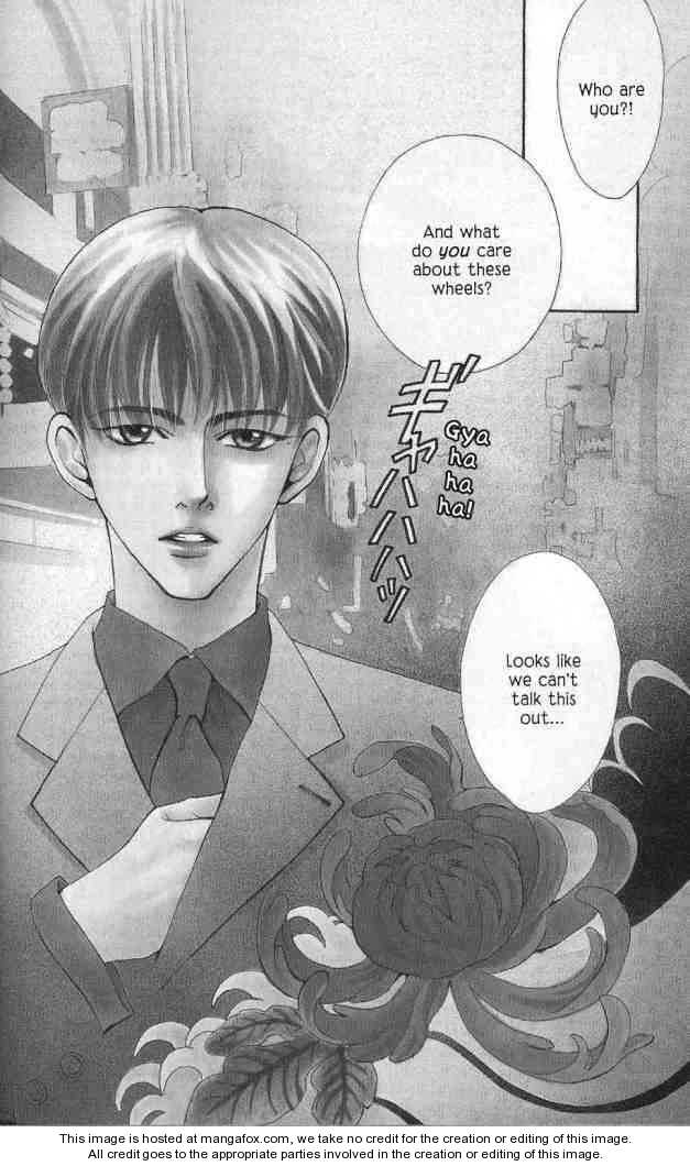 Hanagumi Ninkyouden 4 Page 2
