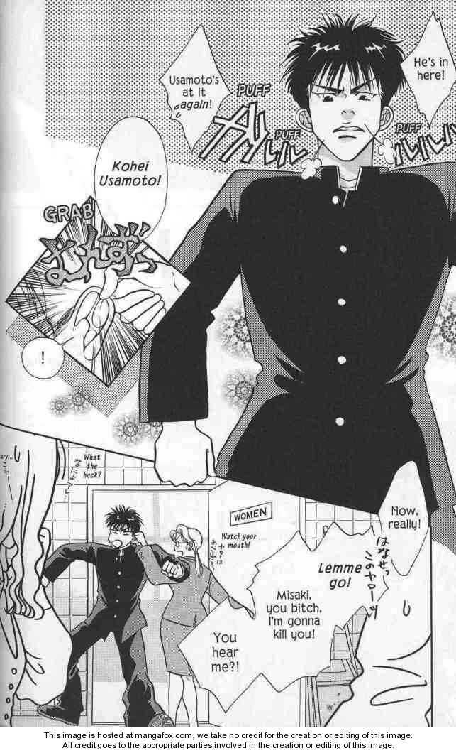Hanagumi Ninkyouden 6.2 Page 2