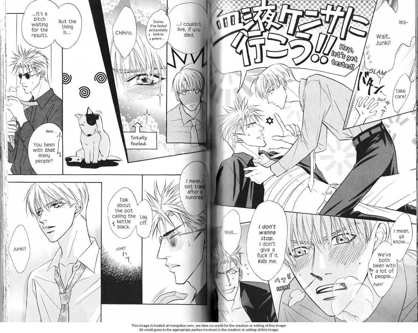 Hanagumi Ninkyouden 8.3 Page 2