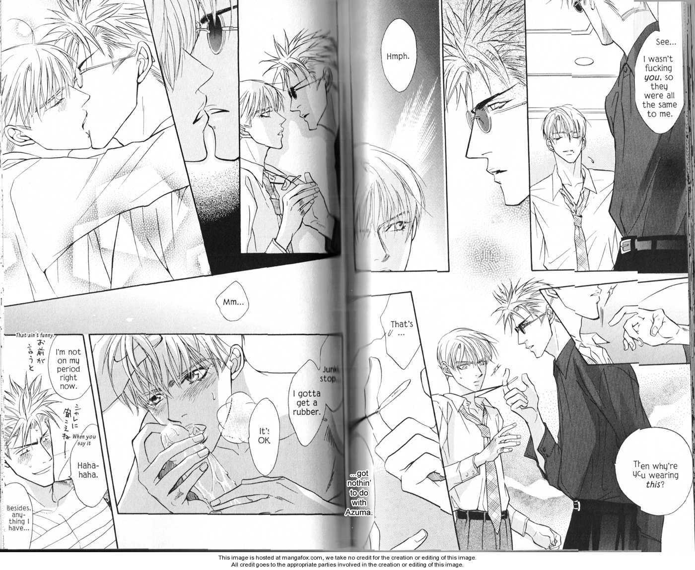 Hanagumi Ninkyouden 8.3 Page 3