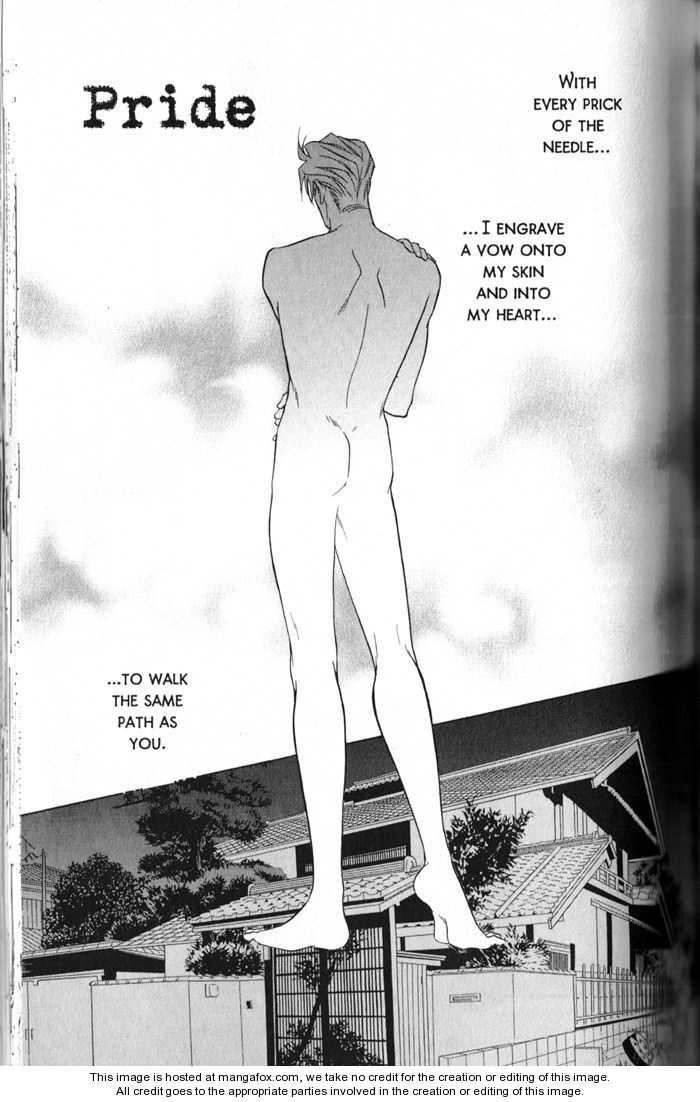 Hanagumi Ninkyouden 8.4 Page 1