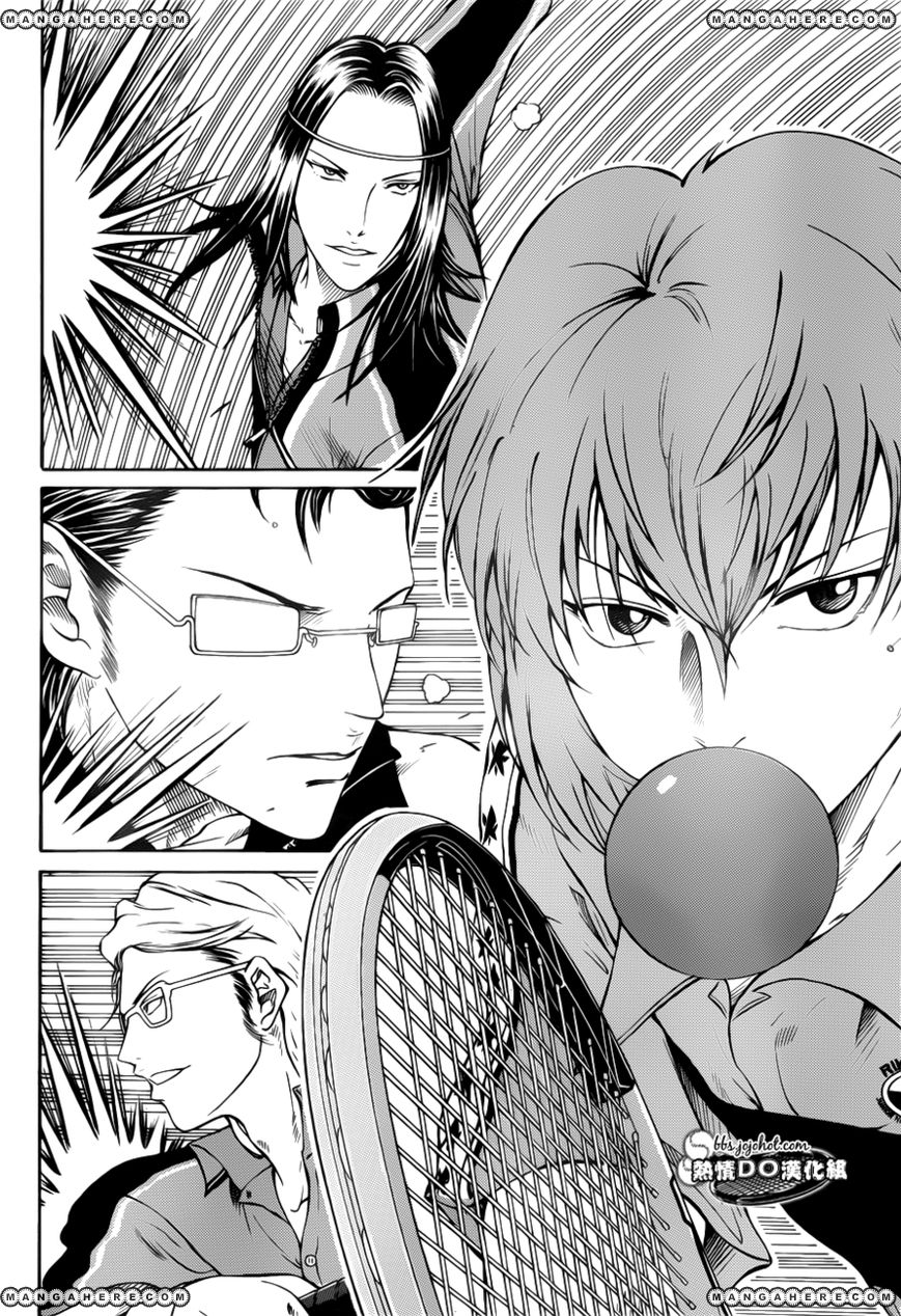 New Prince of Tennis 86 Page 2