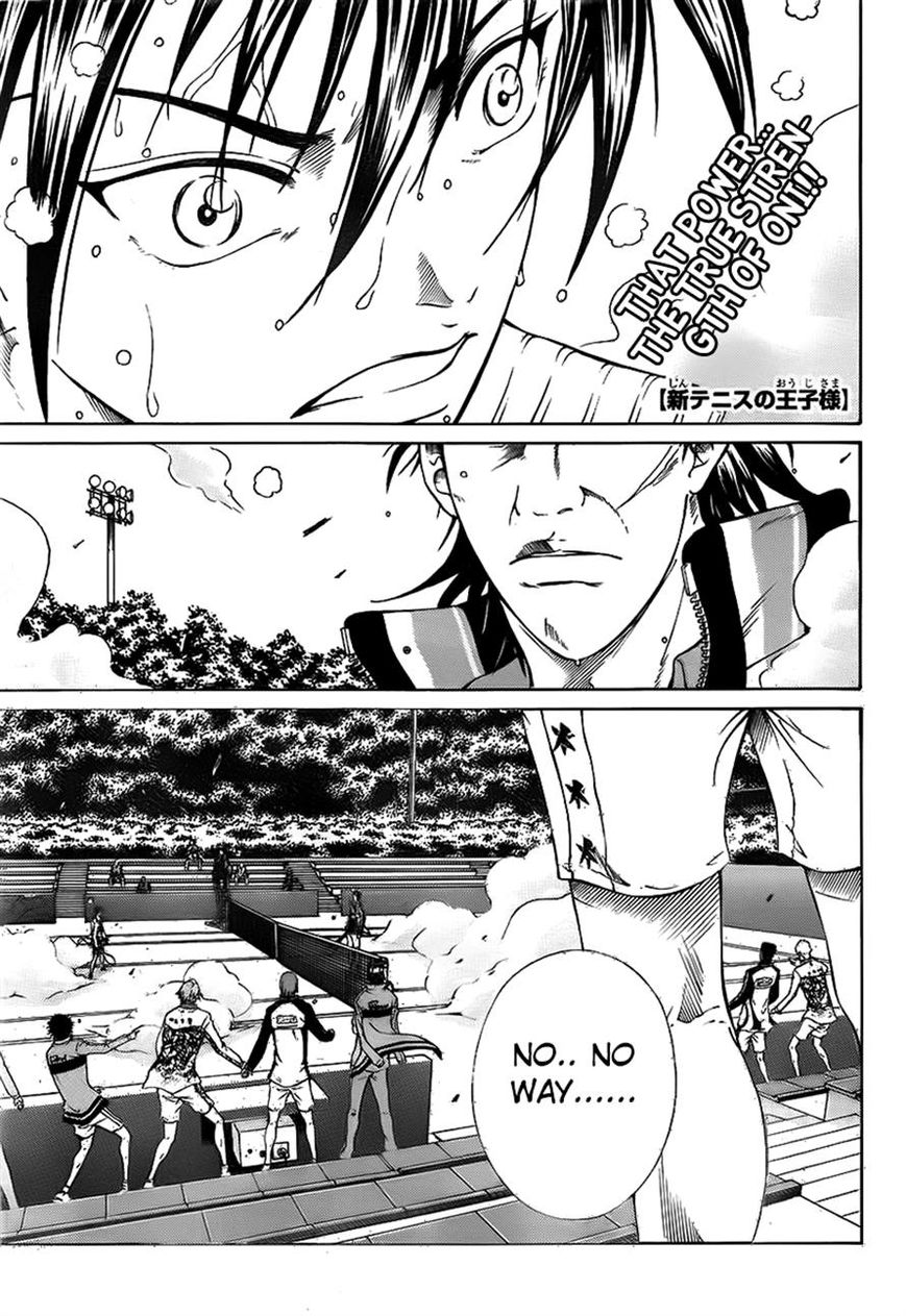 New Prince of Tennis 96 Page 1