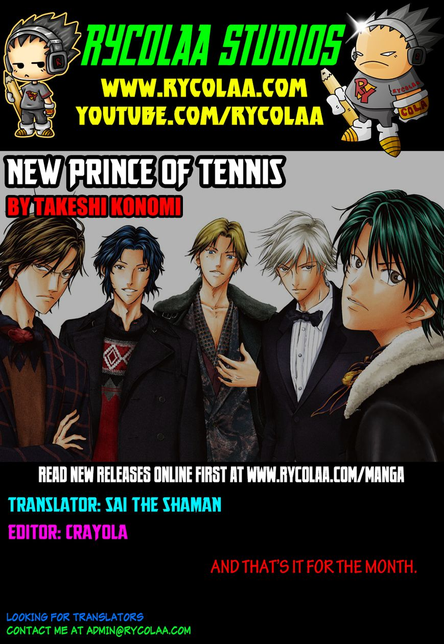 New Prince of Tennis 111 Page 1