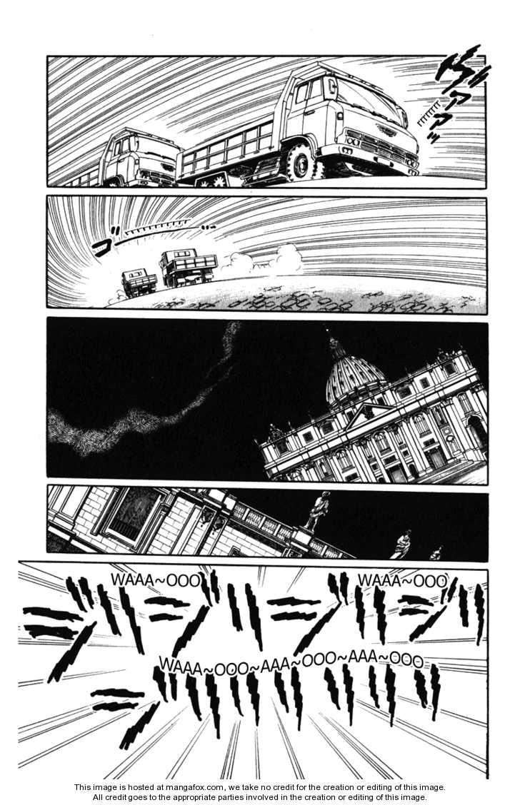 Eroica Yori Ai wo Komete 8.2 Page 1