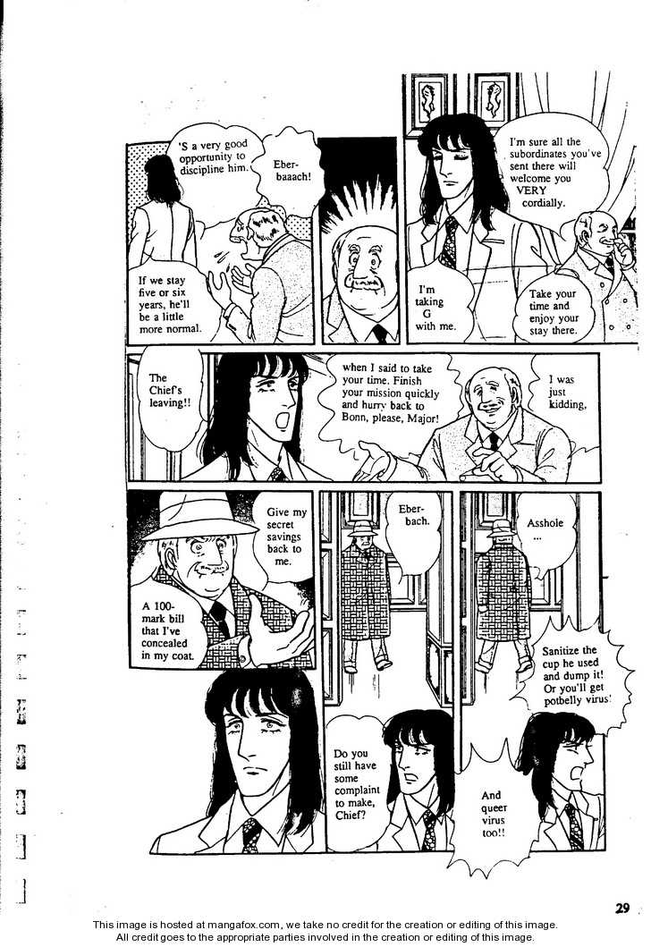 Eroica Yori Ai wo Komete 9.2 Page 1