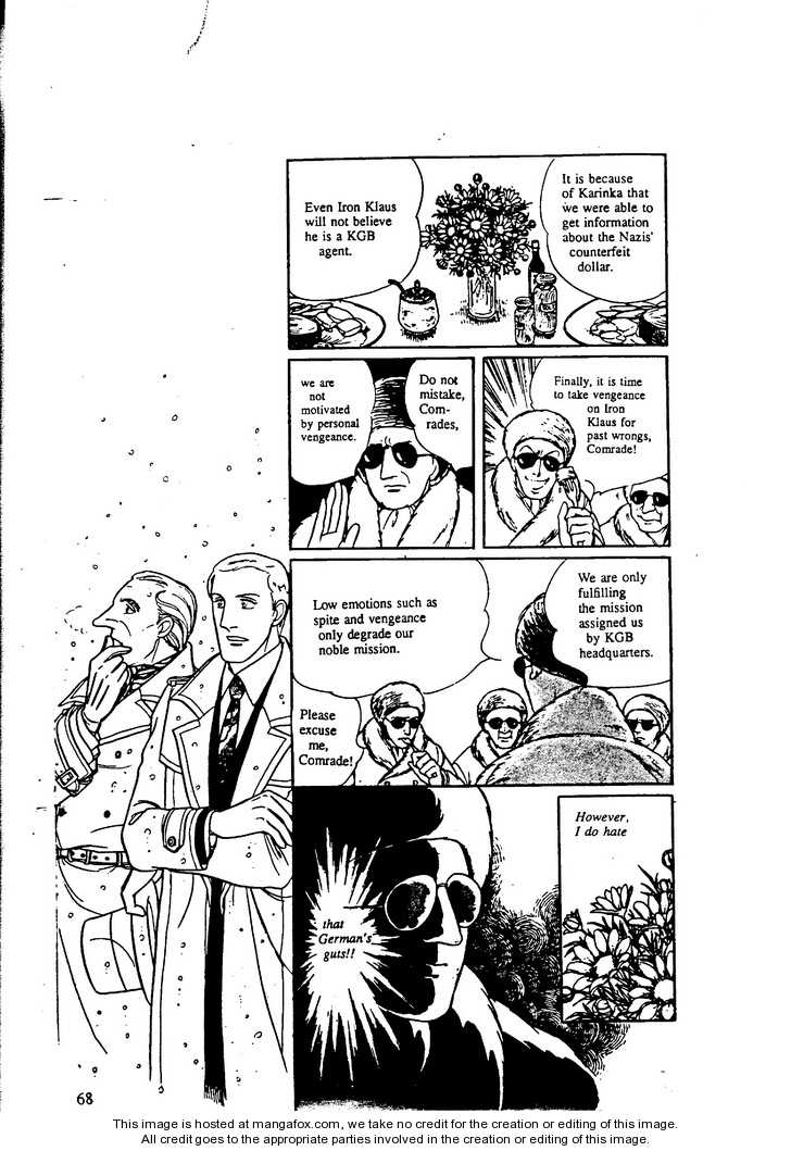 Eroica Yori Ai wo Komete 9.3 Page 2
