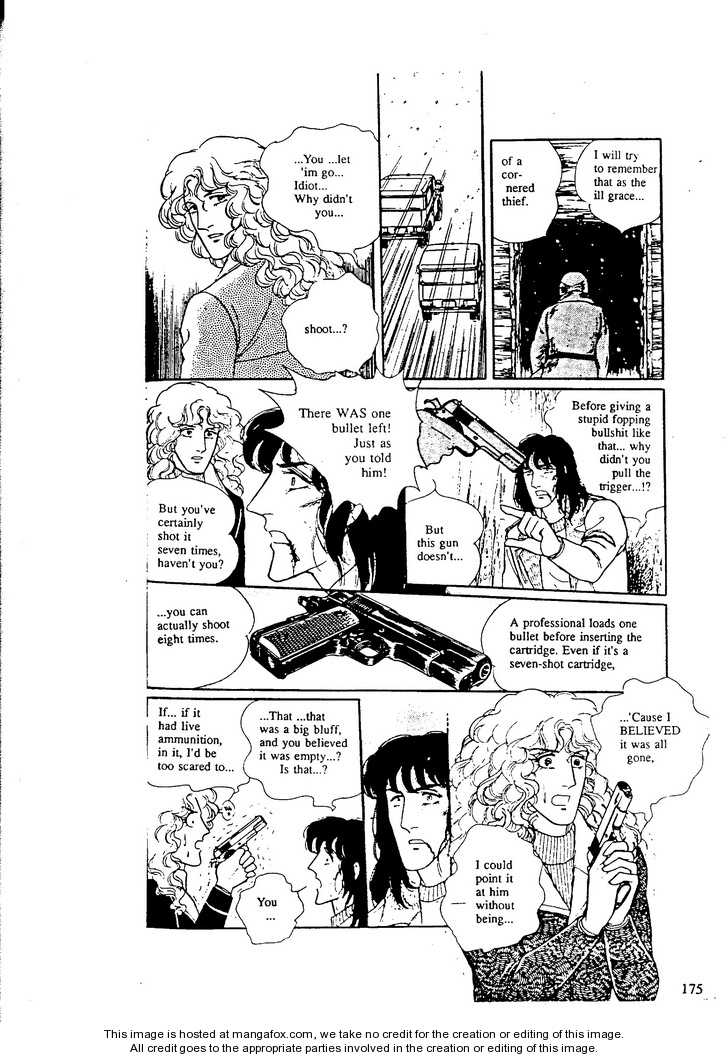 Eroica Yori Ai wo Komete 9.6 Page 1
