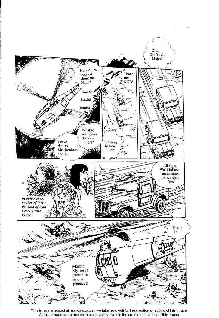 Eroica Yori Ai wo Komete 9.6 Page 2