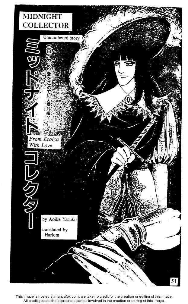 Eroica Yori Ai wo Komete 10.3 Page 1