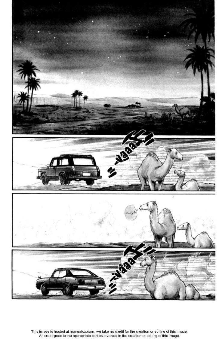 Eroica Yori Ai wo Komete 11.3 Page 2