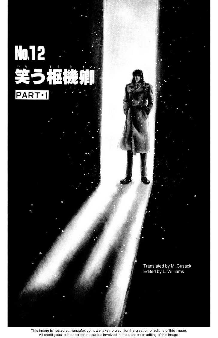 Eroica Yori Ai wo Komete 12.1 Page 1