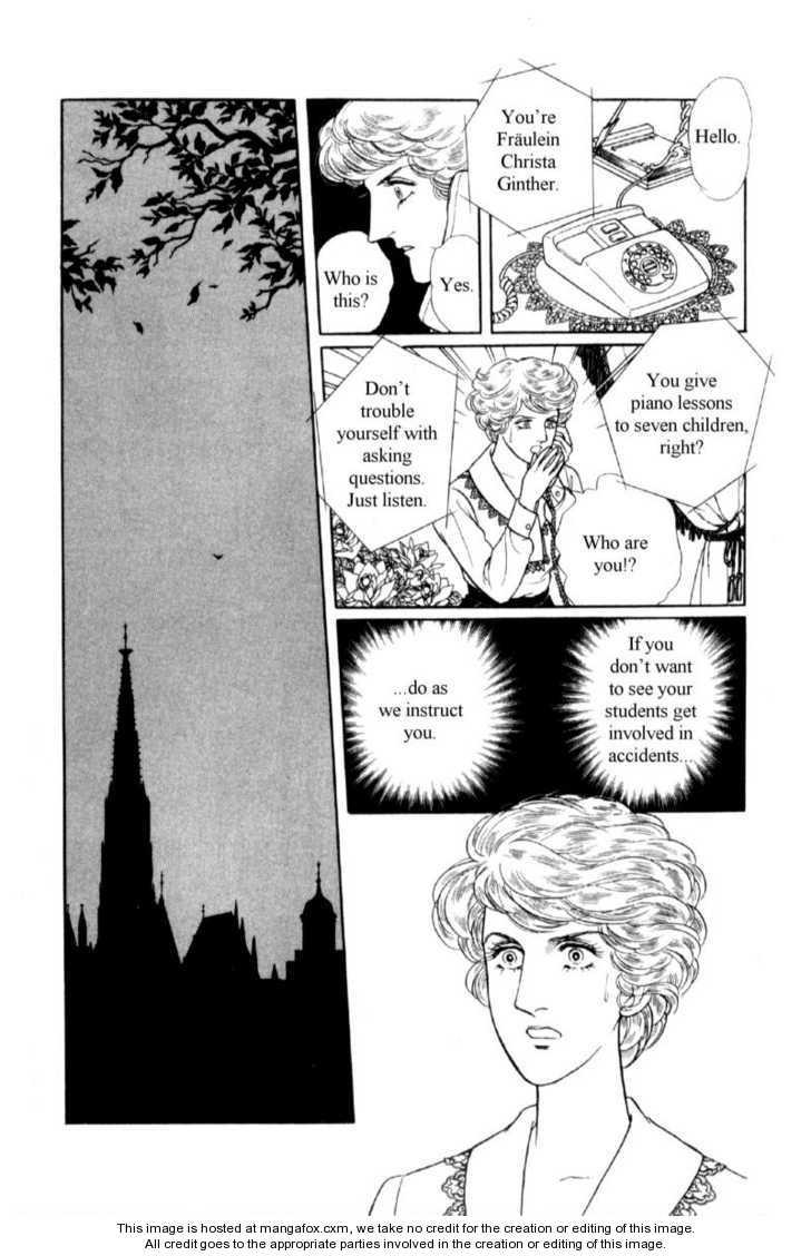 Eroica Yori Ai wo Komete 2 Page 2