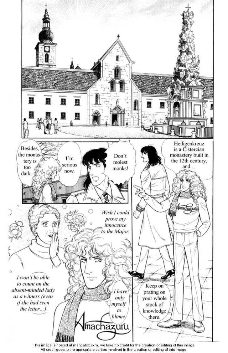 Eroica Yori Ai wo Komete 1 Page 2