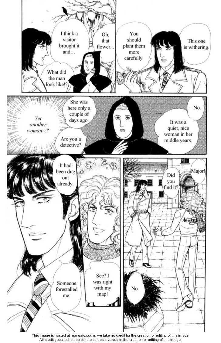 Eroica Yori Ai wo Komete 1 Page 4