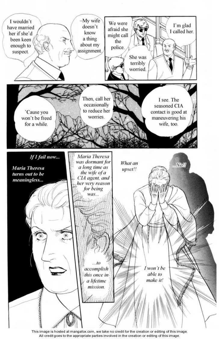 Eroica Yori Ai wo Komete 1 Page 1