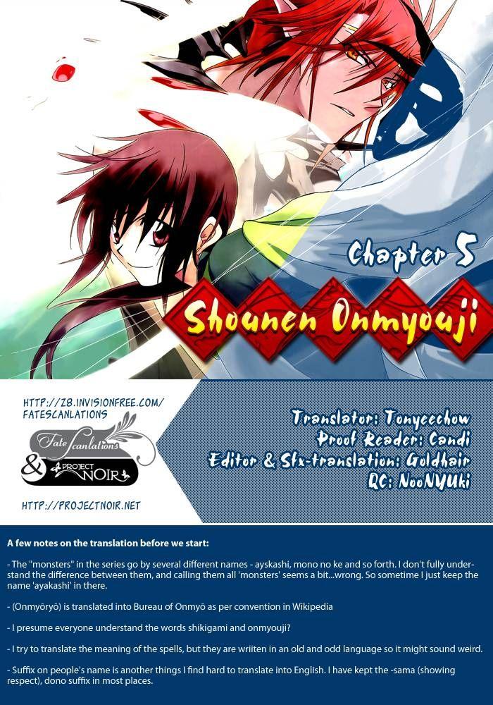 Shounen Onmyouji 5 Page 1