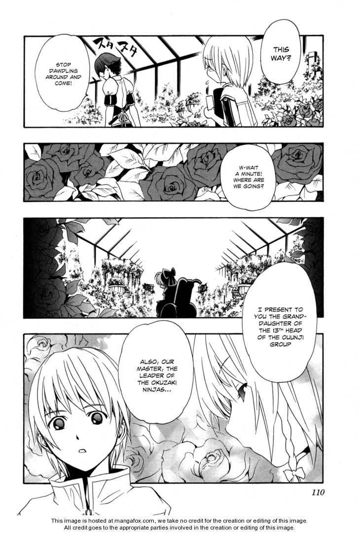 VITA Sexualis 4 Page 2