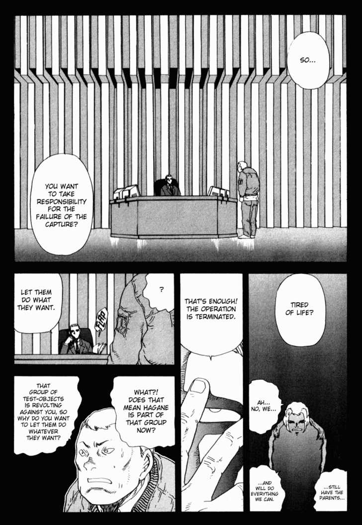 Hagane 7 Page 2