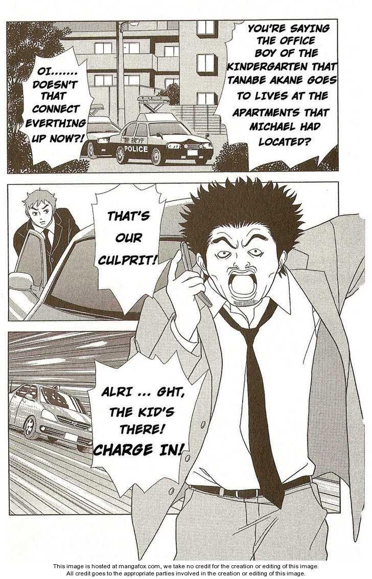 Deka Wanko 3 Page 3