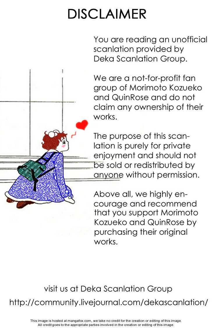 Deka Wanko 11 Page 3