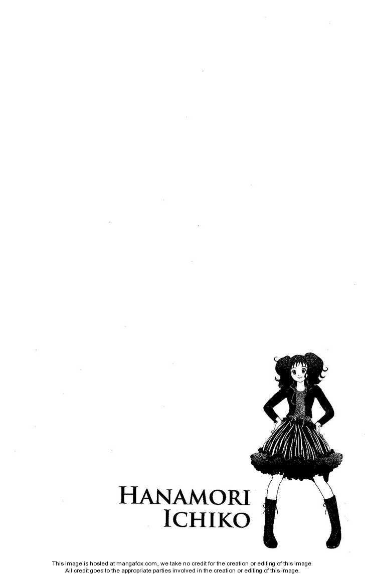 Deka Wanko 20 Page 3