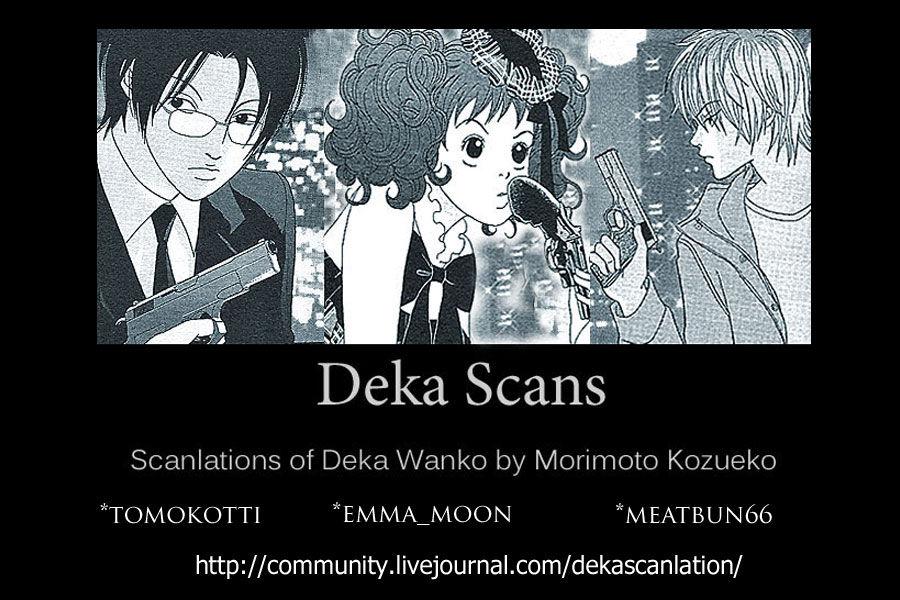 Deka Wanko 26 Page 1