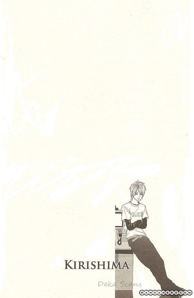 Deka Wanko 31 Page 1