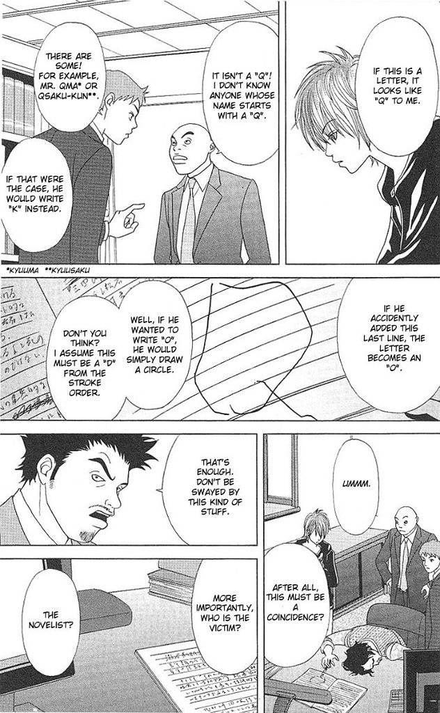Deka Wanko 43 Page 3