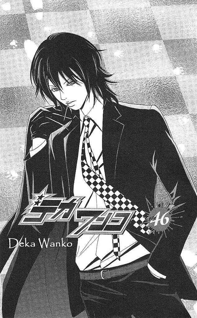 Deka Wanko 46 Page 1