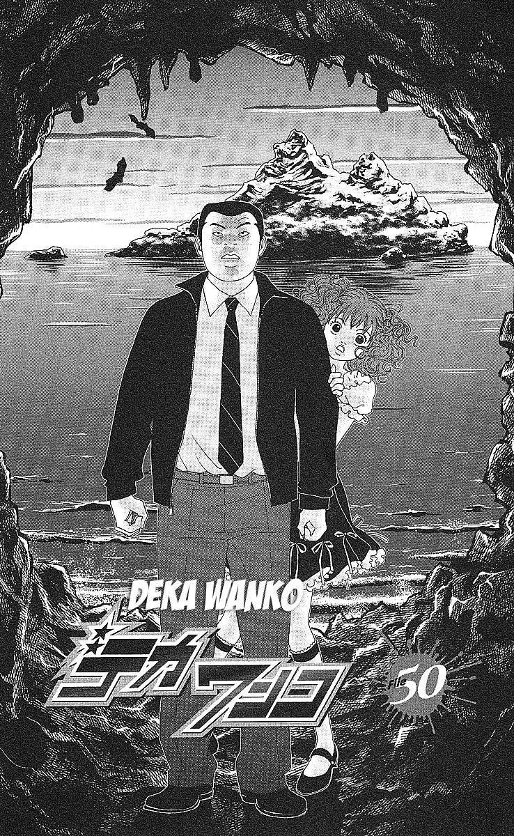 Deka Wanko 50 Page 1