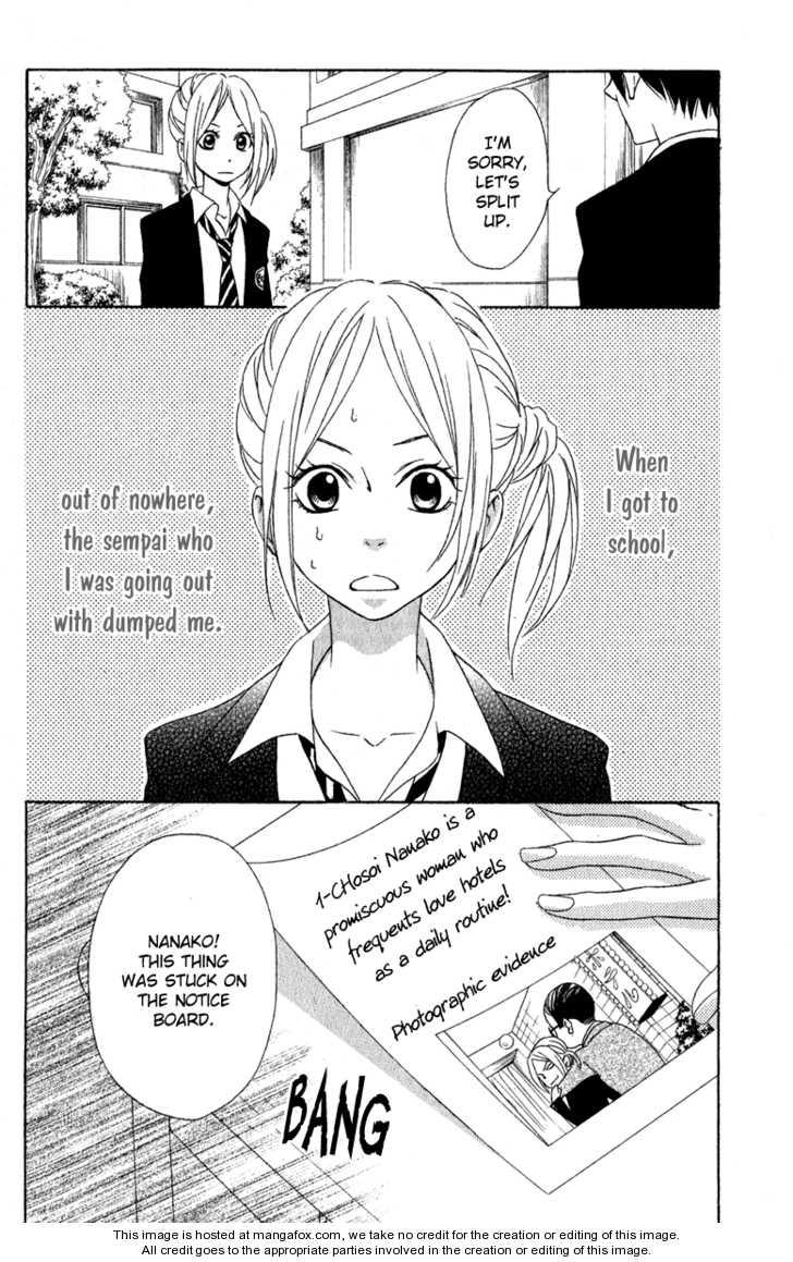 Nousatsu Beat de Utawasete 1 Page 3