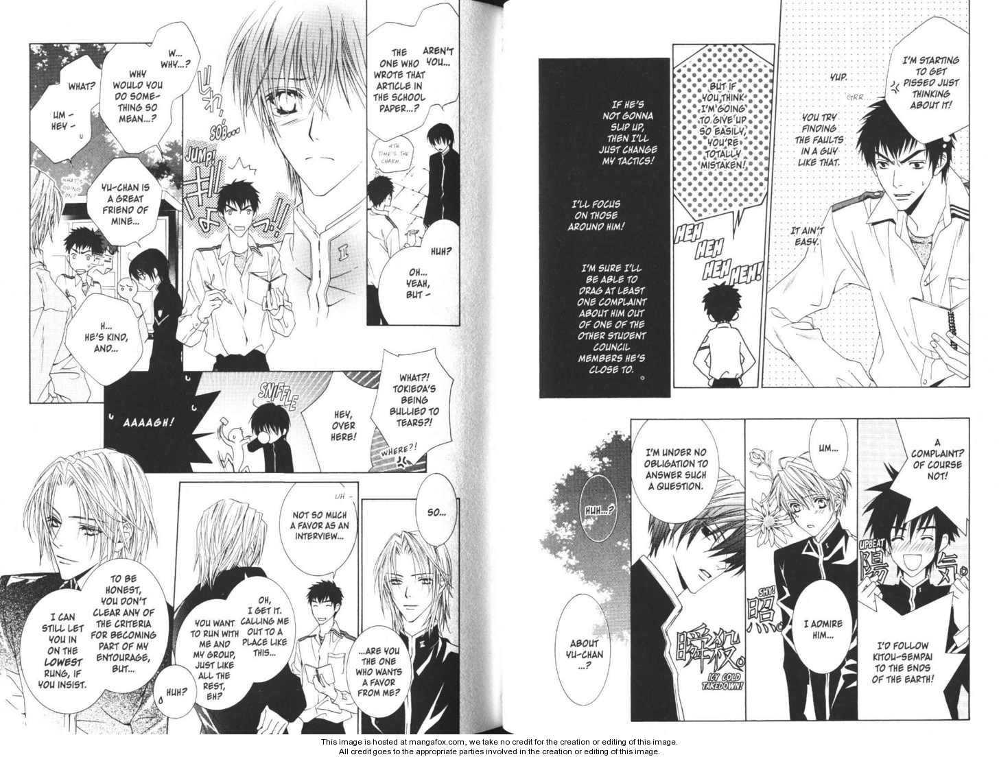 Toumei Shounen 1.2 Page 1