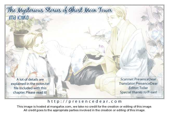 Gengetsurou Kitan 1 Page 1