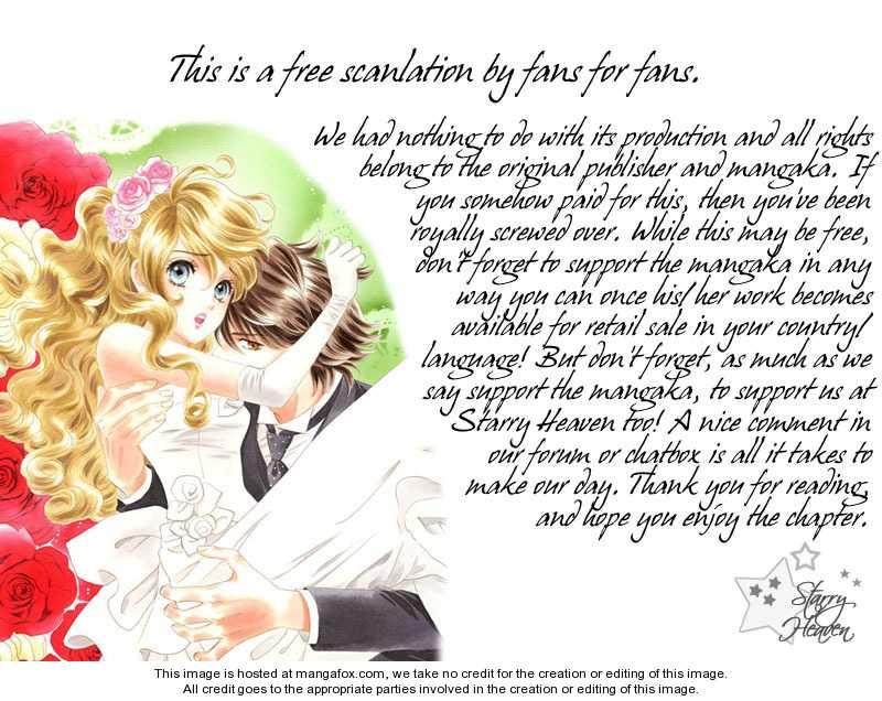 Shouri no Akuma 1 Page 3