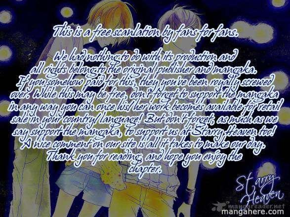 Shouri no Akuma 11 Page 2