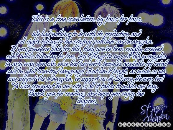Shouri no Akuma 12 Page 2