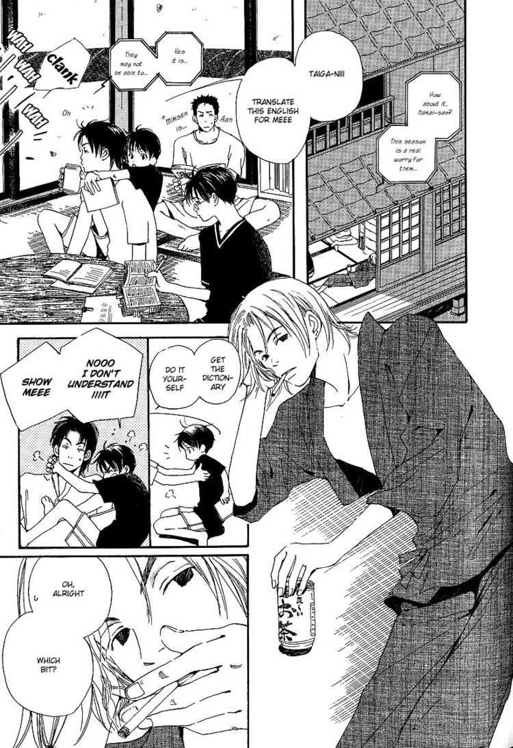 Kodomo wa Tomaranai 3 Page 3