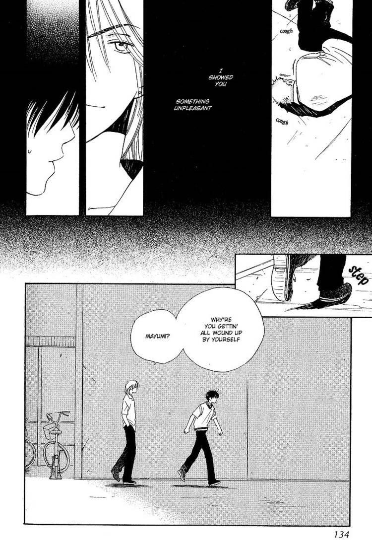 Kodomo wa Tomaranai 4 Page 3