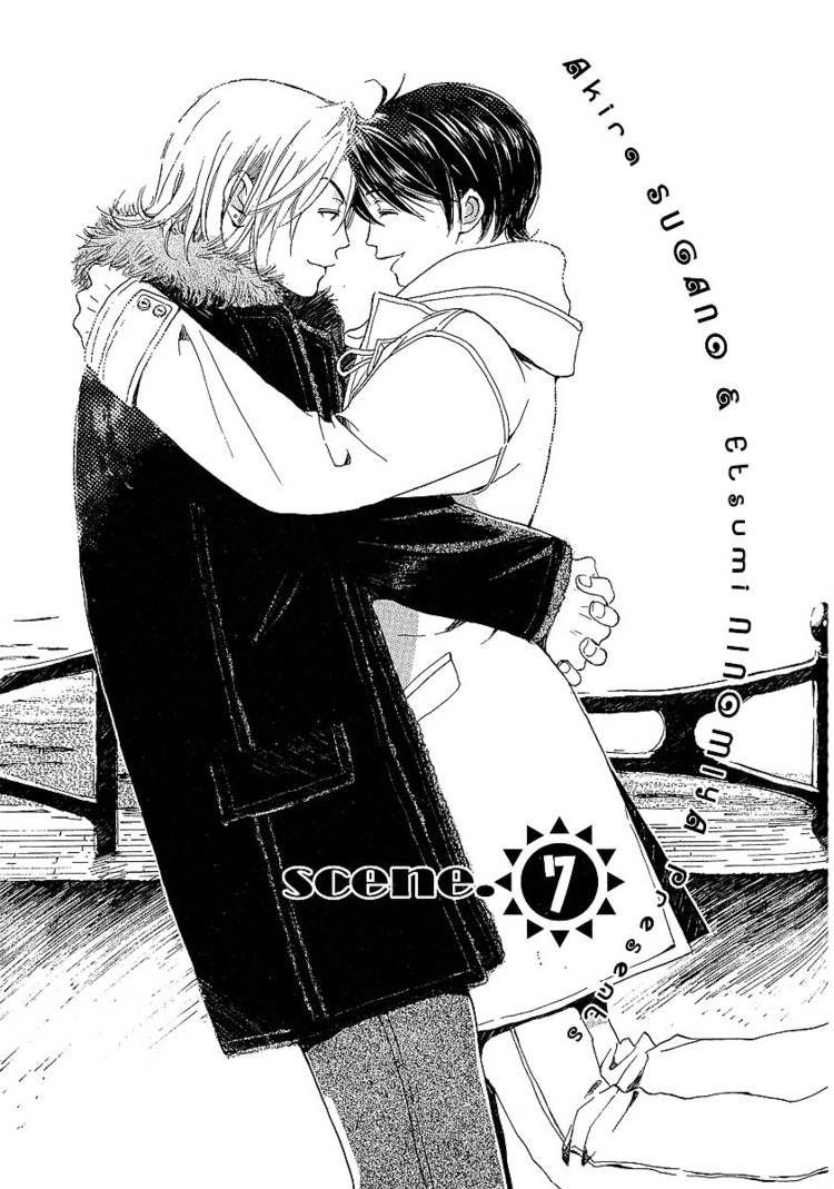Kodomo wa Tomaranai 7 Page 2