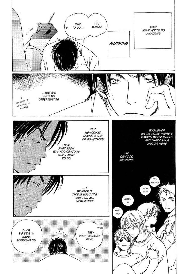 Kodomo wa Tomaranai 8 Page 4